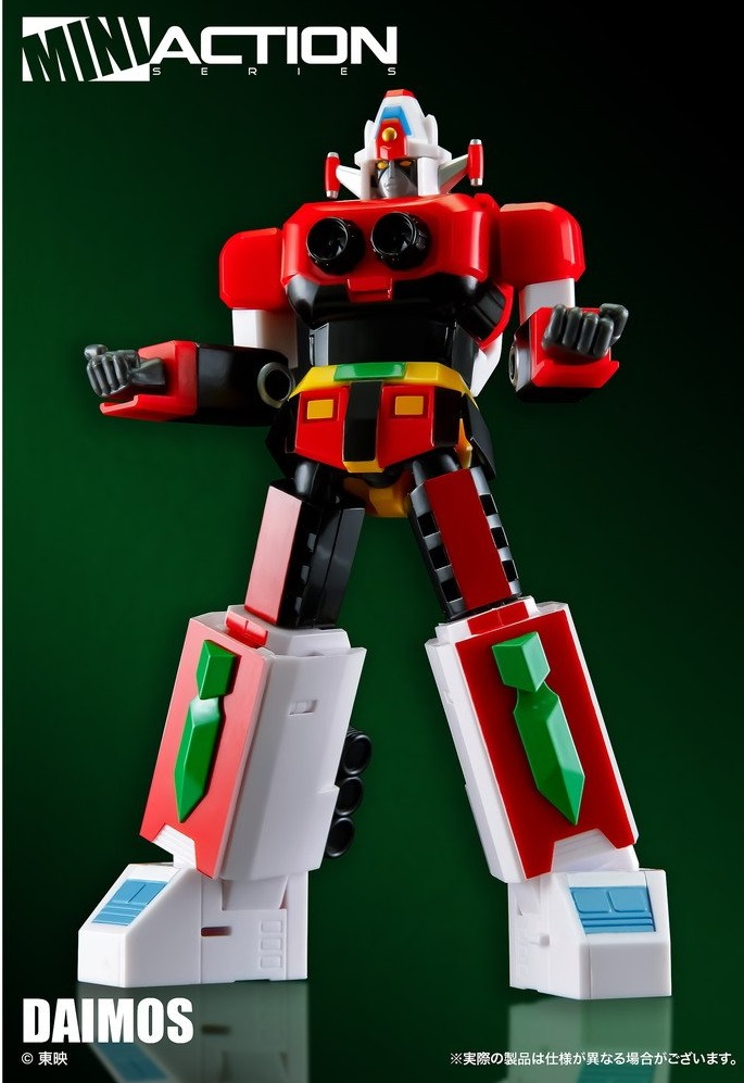 Action Toys Mini Action Series N00210