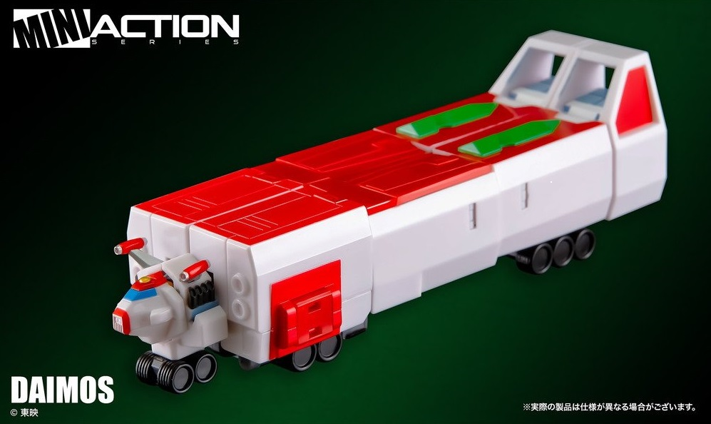 Action Toys Mini Action Series N00410