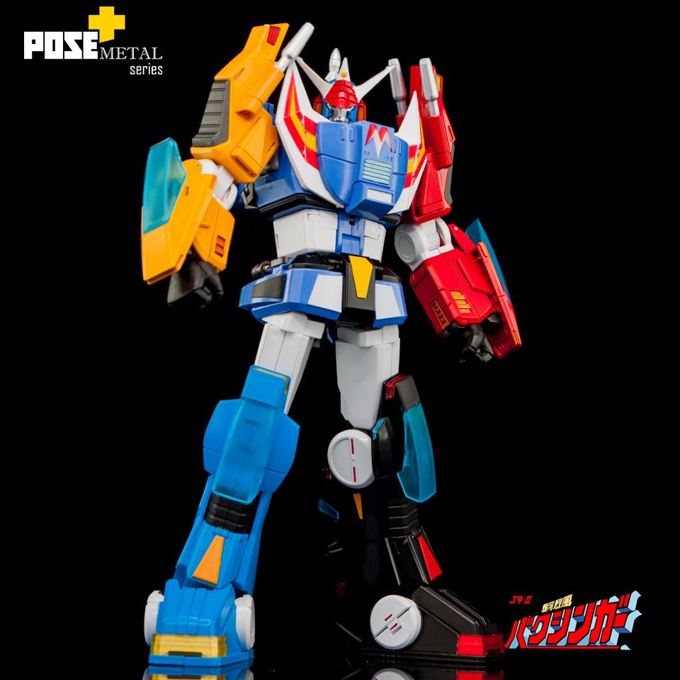 POSE+ METAL series Po04h10