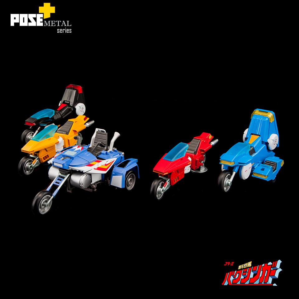 POSE+ METAL series Po0710