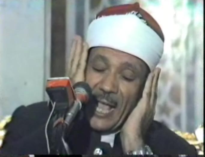 الشيخ عبد الباسط عبد الصمد وقرآت متنوعة Abdulb10
