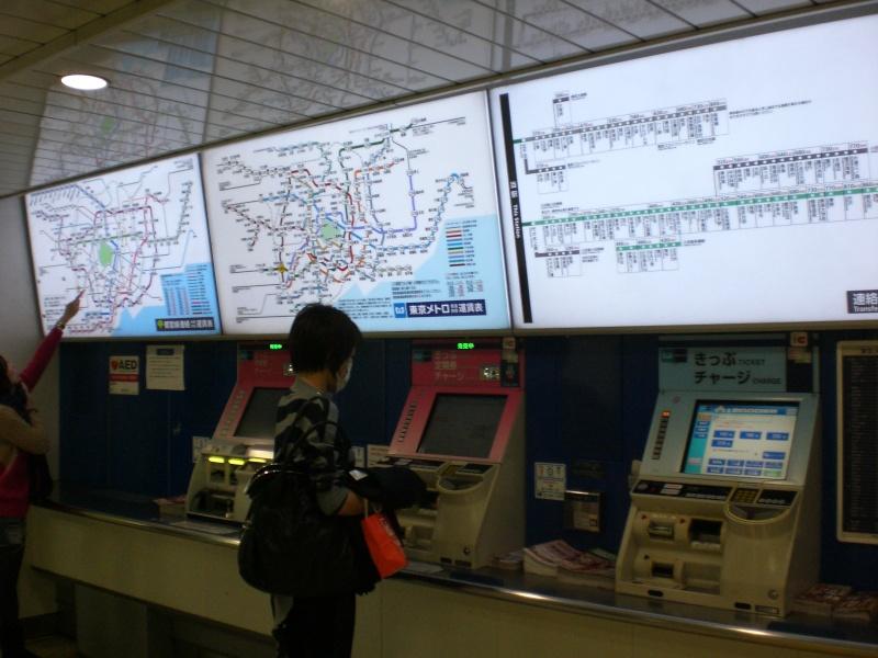 Se déplacer en métro dans Tokyo ! Cimg6010