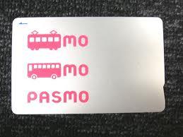 Se déplacer en métro dans Tokyo ! Pasmo10