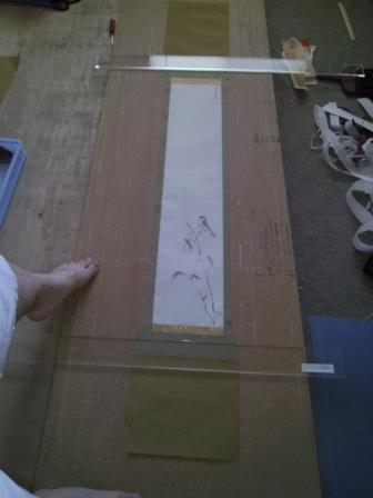 Working on a Shrike Kakejiku Shrike11