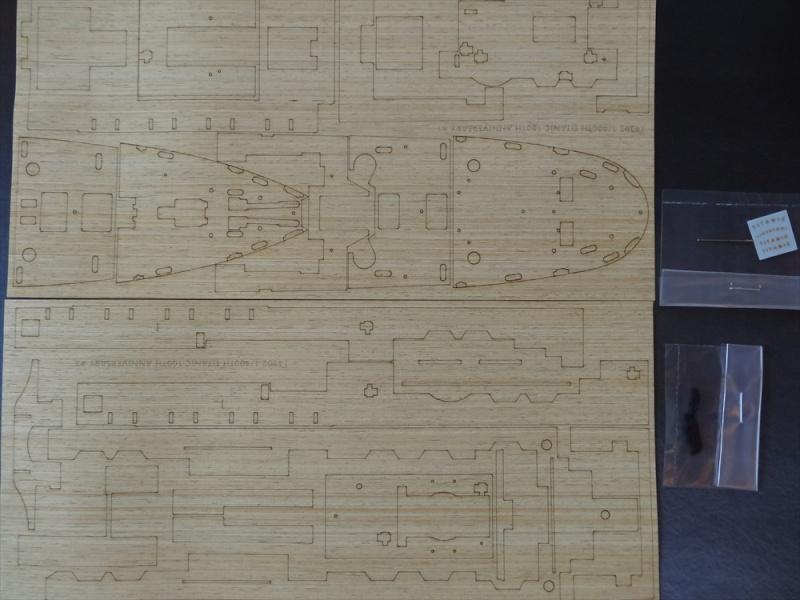LE TITANIC , Academy Edition Anniversaire au 1/400 Dsc00914