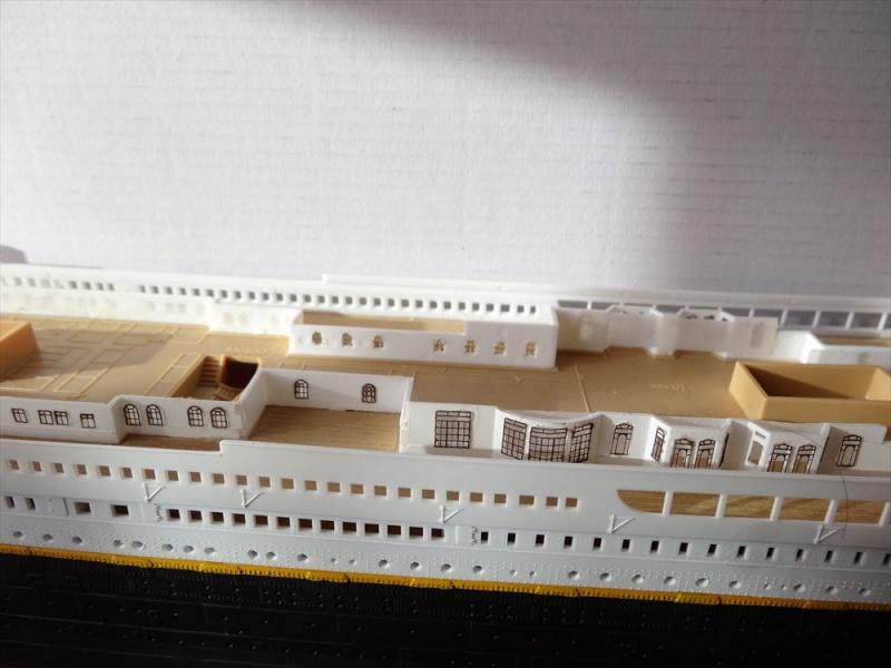 LE TITANIC , Academy Edition Anniversaire au 1/400 Dsc01017