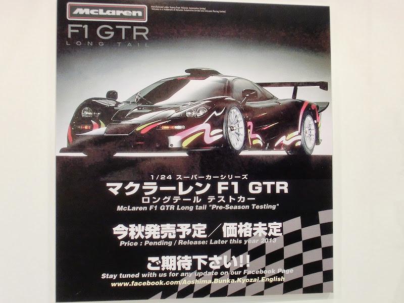 Revell Germany,Fujimi.Hasegawa,Aoshima,Tamiya Cimg1012