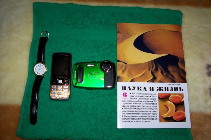 Телефоны, смартфоны, электронные гаджеты - Page 10 1210