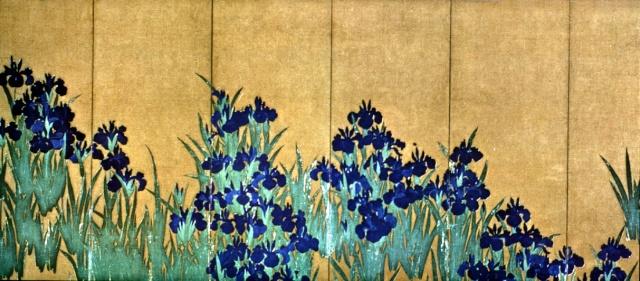 ART DU JARDIN jardins d'exception, fleurs d'exception 1_1_1427