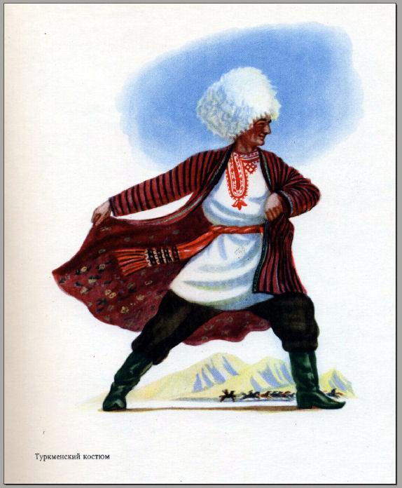 Türkmənlər / Туркмены - Page 6 Image111