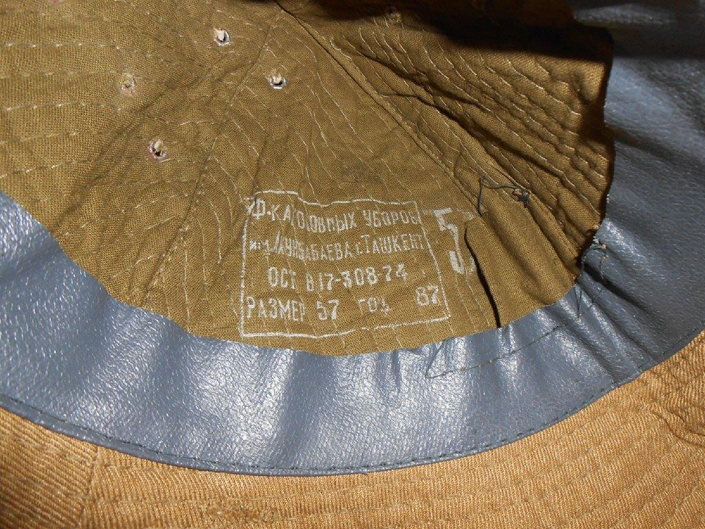 """Chapeau pour région chaude """"Panama"""" modéle 1938 Dscn4321"""