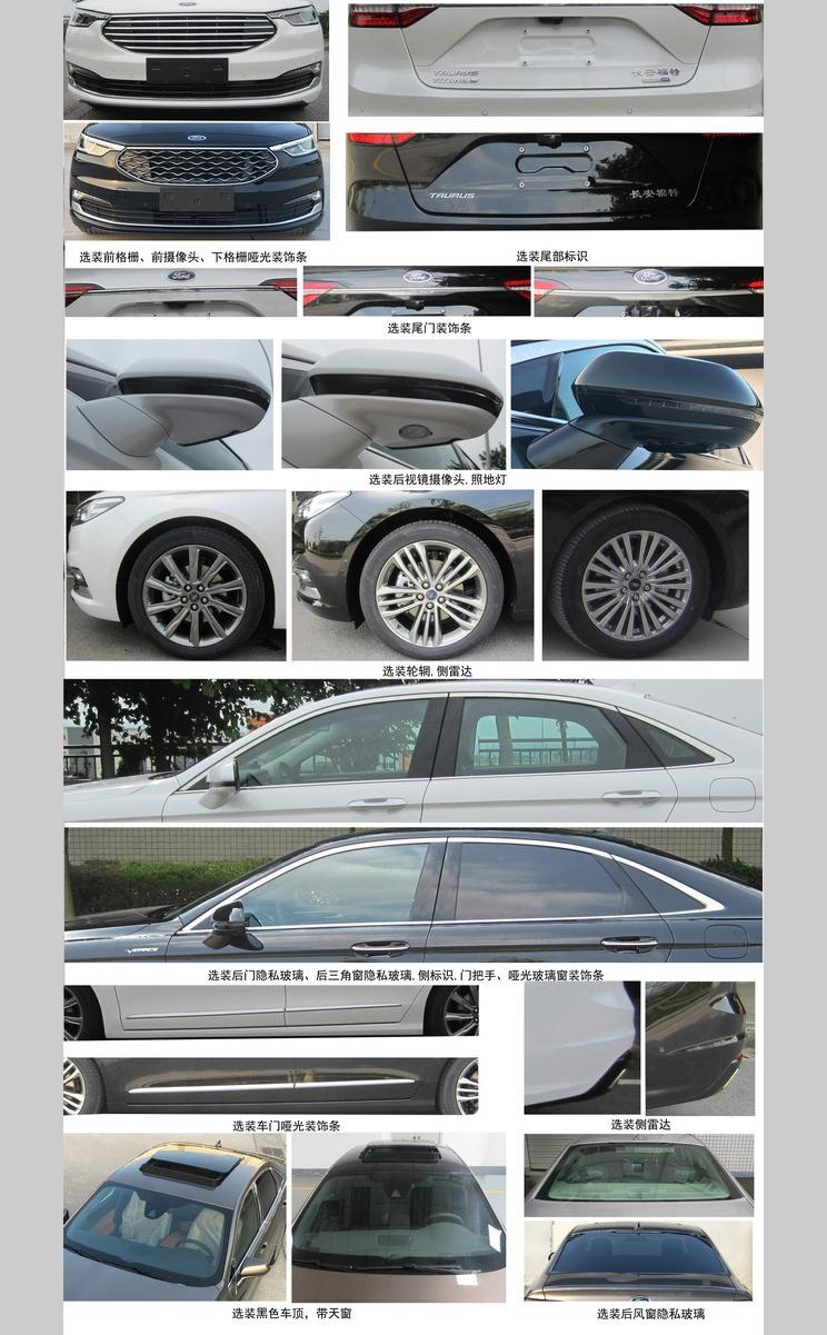2015 - [Ford] Taurus VII - Page 2 312