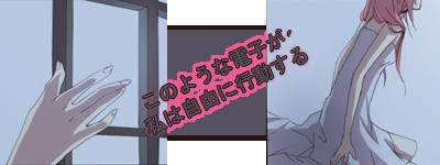 [19/08] Il faut un début à tout [Kazubi Allen] Lili_s10
