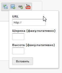 Как сделать пользователям выбор ризолюции Image_11