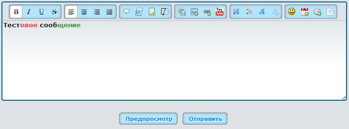 Не могу настроить НОВЫЙ РЕДАКТОР! Image_17