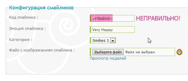 Смайлы :) Image_29