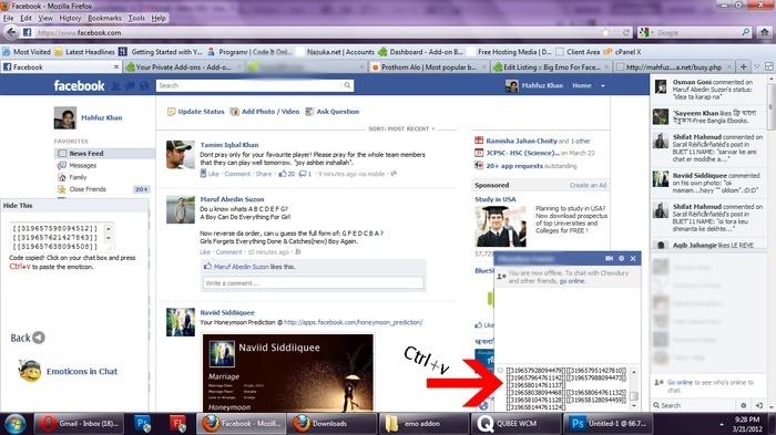 Big Emo for Facebook 3.02 - Μια σειρά από emoticons για το  Chat του Facebook 6897810