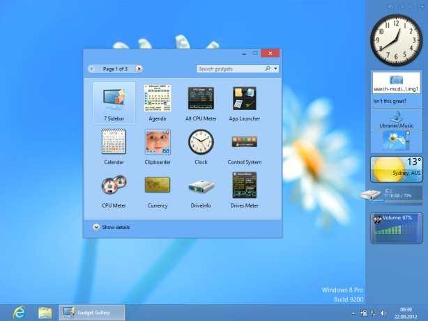 8GadgetPack 33.0.0 - Βάλτε τα αγαπημένα σας gadgets στα Windows 8 & 10 Screen51