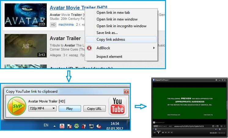 SVPtube 1.2.7 - Δείτε βίντεο από το YouTube στο video player σας χωρίς κολλήματα! Svptub10