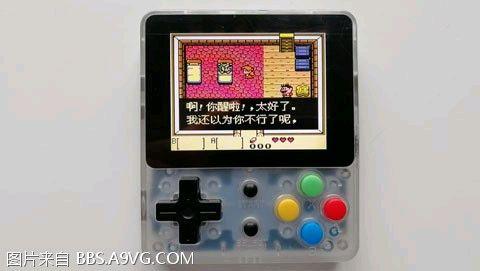 LDK Game F95d8510