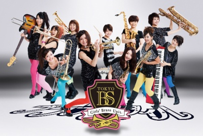 [16 et 17 Mai 2013] Tokyo Brass Style à la MCJP (live report) Tokyob10