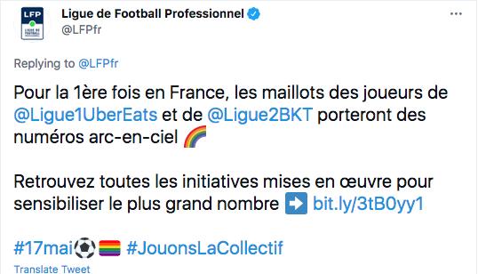 Championnat de France de football LIGUE 1 2021-2022  Cap14024