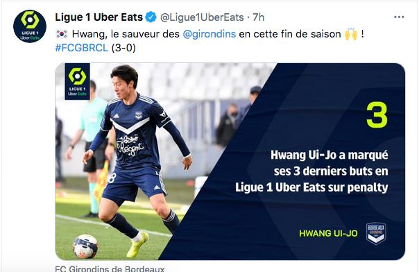 Championnat de France de football LIGUE 1 2020 -2021 - Page 22 Cap14035