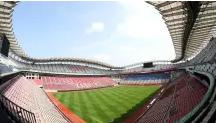 Tournoi Olympique de Football Masculin, Tokyo 2020 22 juillet - 7 août 2021  Cap14812