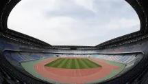 Tournoi Olympique de Football Masculin, Tokyo 2020 22 juillet - 7 août 2021  Cap14813