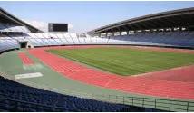Tournoi Olympique de Football Masculin, Tokyo 2020 22 juillet - 7 août 2021  Cap14814