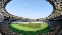 Tournoi Olympique de Football Masculin, Tokyo 2020 22 juillet - 7 août 2021  Cap14815
