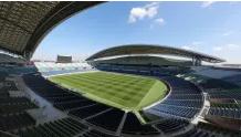 Tournoi Olympique de Football Masculin, Tokyo 2020 22 juillet - 7 août 2021  Cap14817