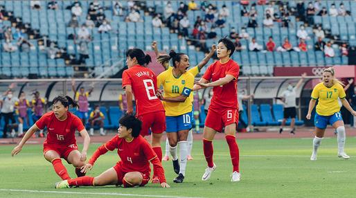 TOURNOI OLYMPIQUE DE FOOTBALL FEMININ TOKYO Cap15850