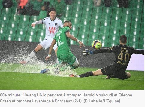 LIGUE 1 2021-2022  Championnat de France de football - Page 6 Cap18354