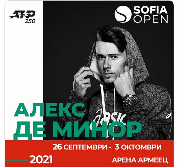 ATP SOFIA 2021 Cap18544