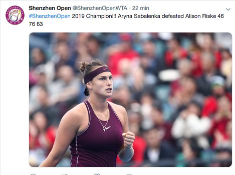 WTA SHENZHEN 2019 - Page 5 Capt2776