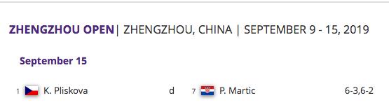 WTA ZHENGZHOU 2019 - Page 3 Capt6489