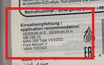 (W203): Óleo da direção hidráulica - especificações técnicas - óleo e filtro correto - periodicidade da troca Ca6d9010