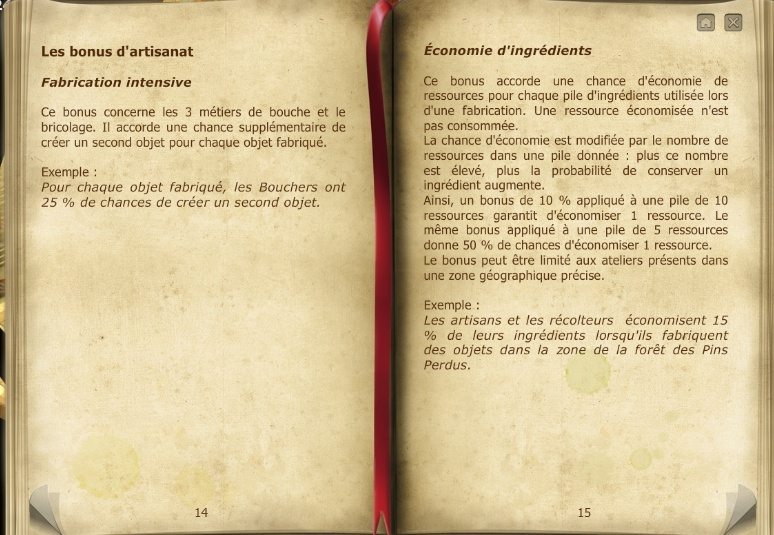 Les Archives de la guilde. 810