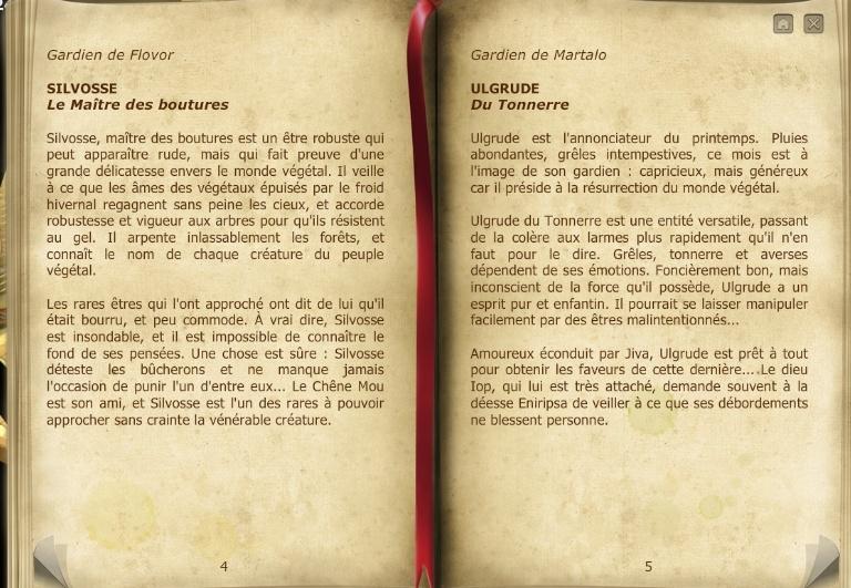 Les Archives de la guilde. Almana12