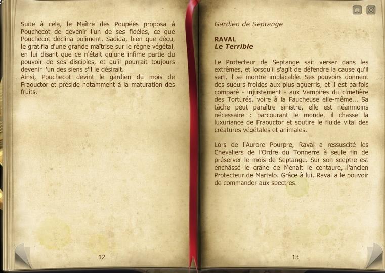 Les Archives de la guilde. Almana16