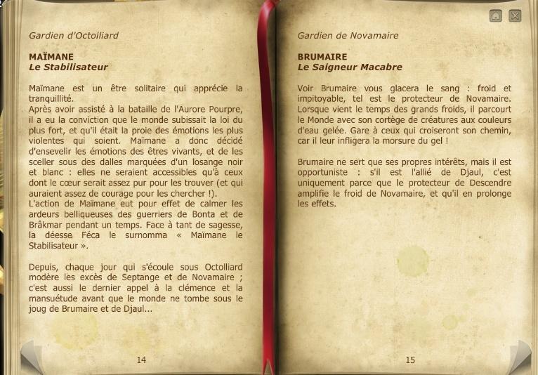 Les Archives de la guilde. Almana17