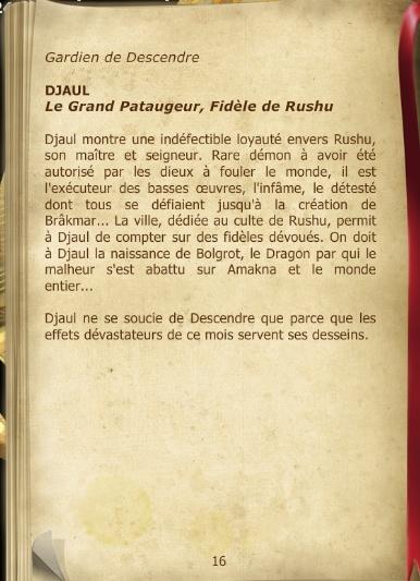 Les Archives de la guilde. Almana18