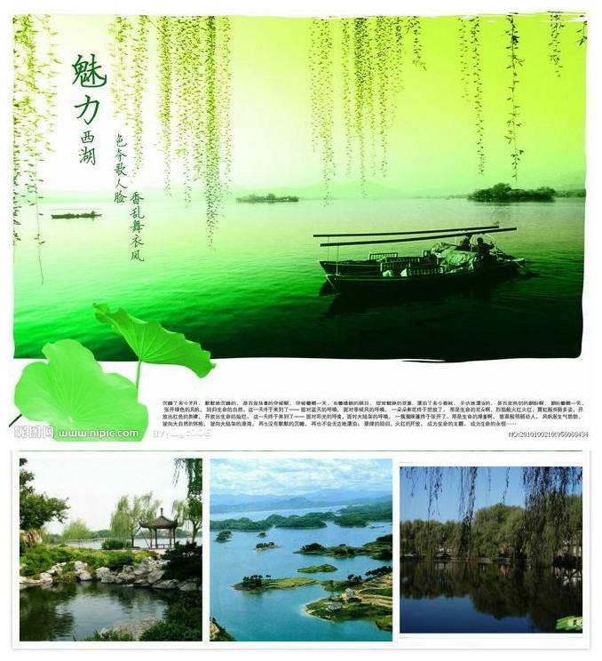 【暑假活动A】7月4晚至8早:上海、乌镇、杭州、苏州、绍兴安昌古镇980元  Psb_113