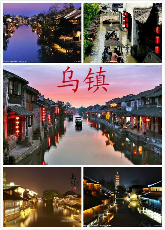 【暑假活动A】7月4晚至8早:上海、乌镇、杭州、苏州、绍兴安昌古镇980元  Psb_211
