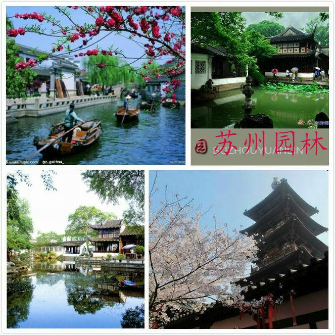 【暑假活动A】7月4晚至8早:上海、乌镇、杭州、苏州、绍兴安昌古镇980元  Psb_312