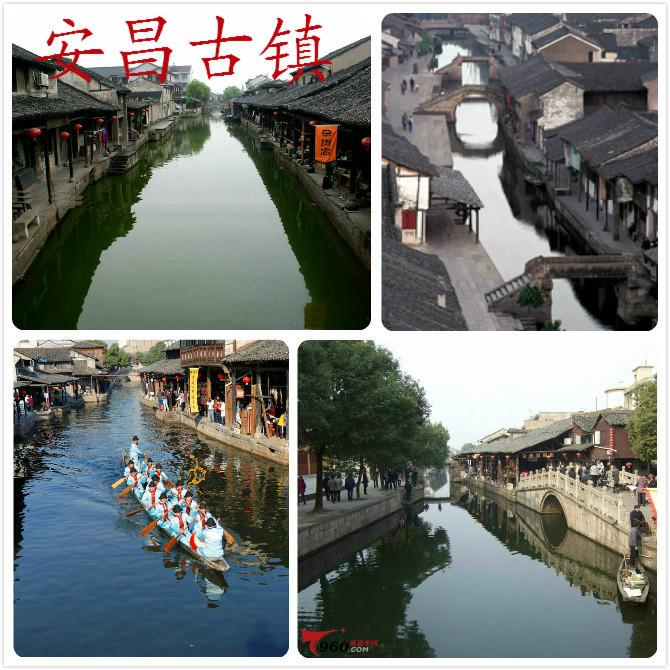 【暑假活动A】7月4晚至8早:上海、乌镇、杭州、苏州、绍兴安昌古镇980元  Psb_411