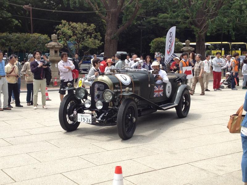Nippon Classic car rally Img_1316