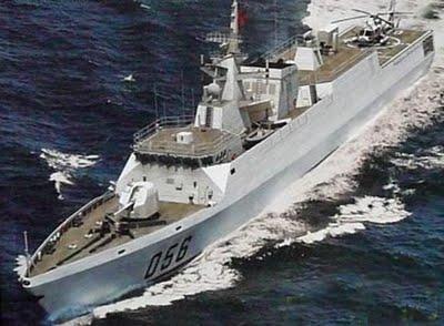 Las 7 armas 'made in China' que teme EE.UU. Type0510