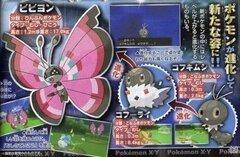 [Nintendo] Pokémon tout sur leur univers (Jeux, Série TV, Films, Codes amis) !! - Page 39 Coroco10